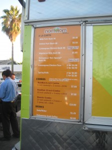 The beautiful, although poorly placed, orange menu.