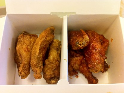 unvegan best wings 2012