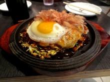 Oh my nomiyaki.
