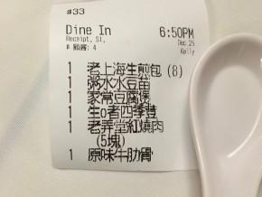 The famous receipt.