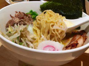 Those namesake noodles that spawned oh so much Momofuku.